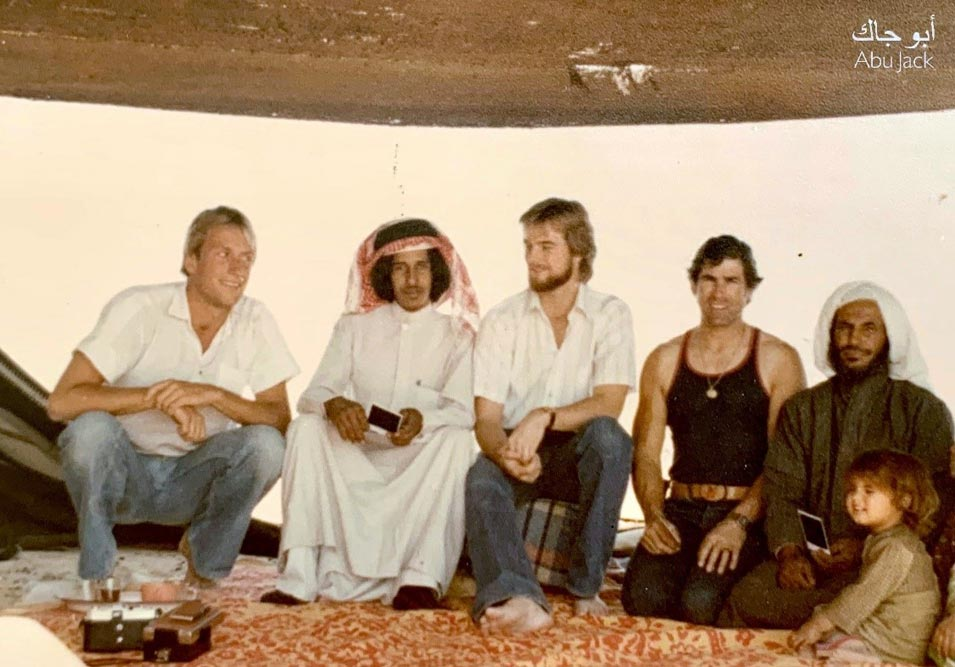 Tales of the Bedouin - Part VIII: Travels with Stephen Part 1