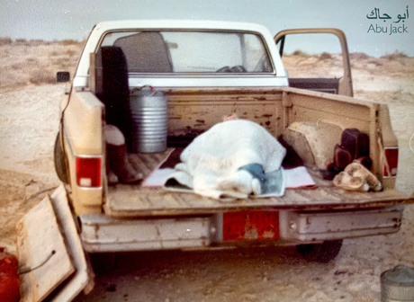 Tales of the Bedouin – Part IX: Travels with Stephen, Part 2