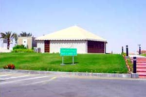 Al-Ghawar Tent in Udhailiyah
