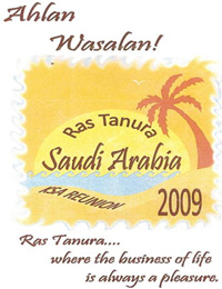 ras tanura cougar women Life in saudi arabia  like all of the main saudi aramco communities, ras tanura has an attractive 18-hole golf course and driving  women should wear long,.