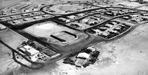 Dhahran Recreation Complex - 1948