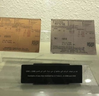 A Trip to the Dhahran Heritage Gallery