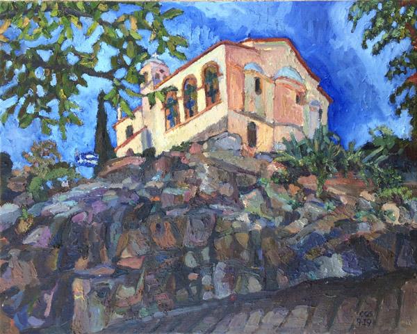 Art Exhibition Featuring the Work of Aramco Brat Christine Olga Smith Author: Aramco ExPats