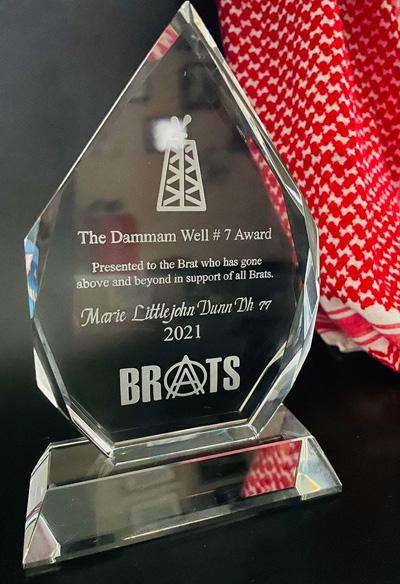 Brat Lifetime Achievement Award: The Dammam Well #7 Award