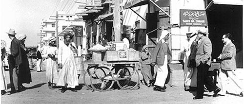 Al Khobar - Dorothy Miller 1952