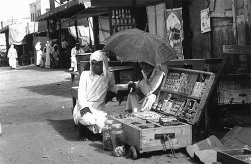 Prince Khalid Street, Al Khobar - Dorothy Miller 1952