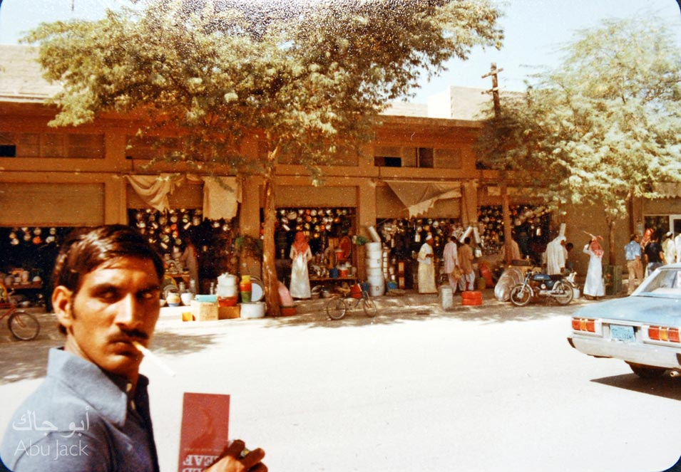 Historic Al Hofuf