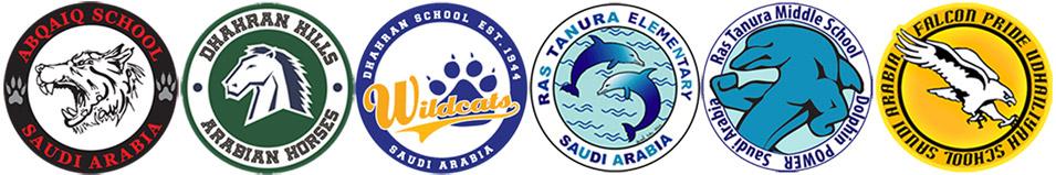 Saudi Aramco Schools - 75th Anniversary Alumni Survey
