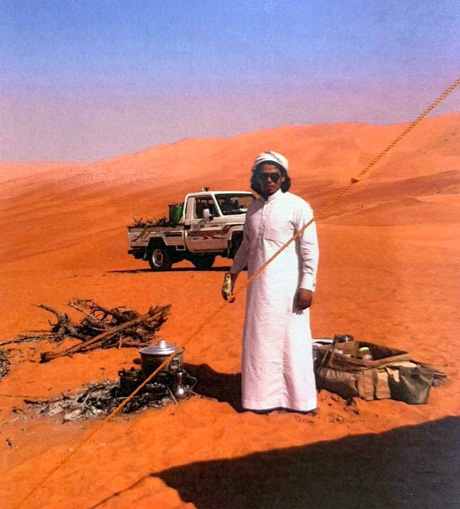 Tales of the Bedouin - Part V: Bathan the Well Digger and His Son, Bakhait – continued