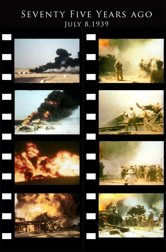 Well Fire at Dammam #12