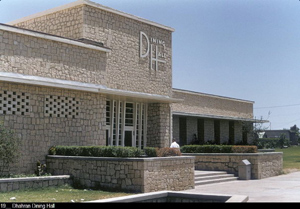 Dhahran Dining Hall