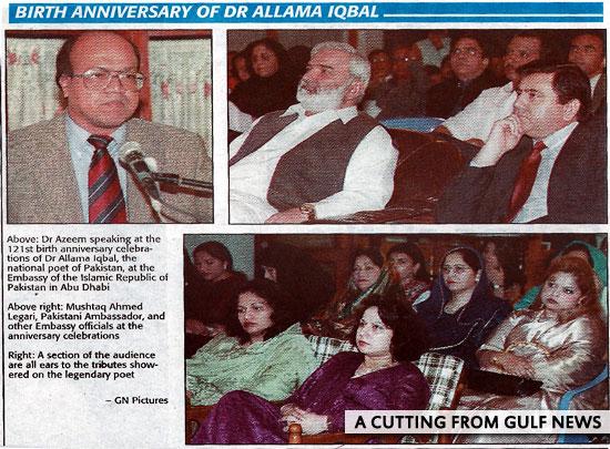 Engr. Dr. Abdul Azim Akbar