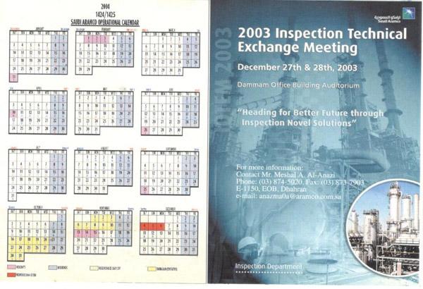 Memories of Technical Exchange Meeting