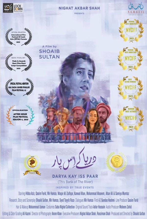 Watch Internationally Acclaimed Pakistani Short Movie, This Bank of the River