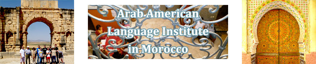Summer Arabic Language Study Abroad Opportunities