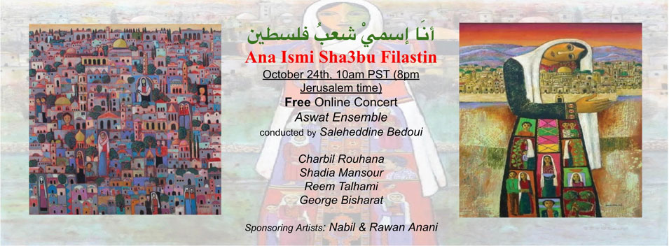 Ana Ismi Sha3bu Filastin