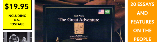 Saudi Arabia: The Great Adventure
