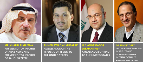 24th Annual Arab-US Policymakers Conference
