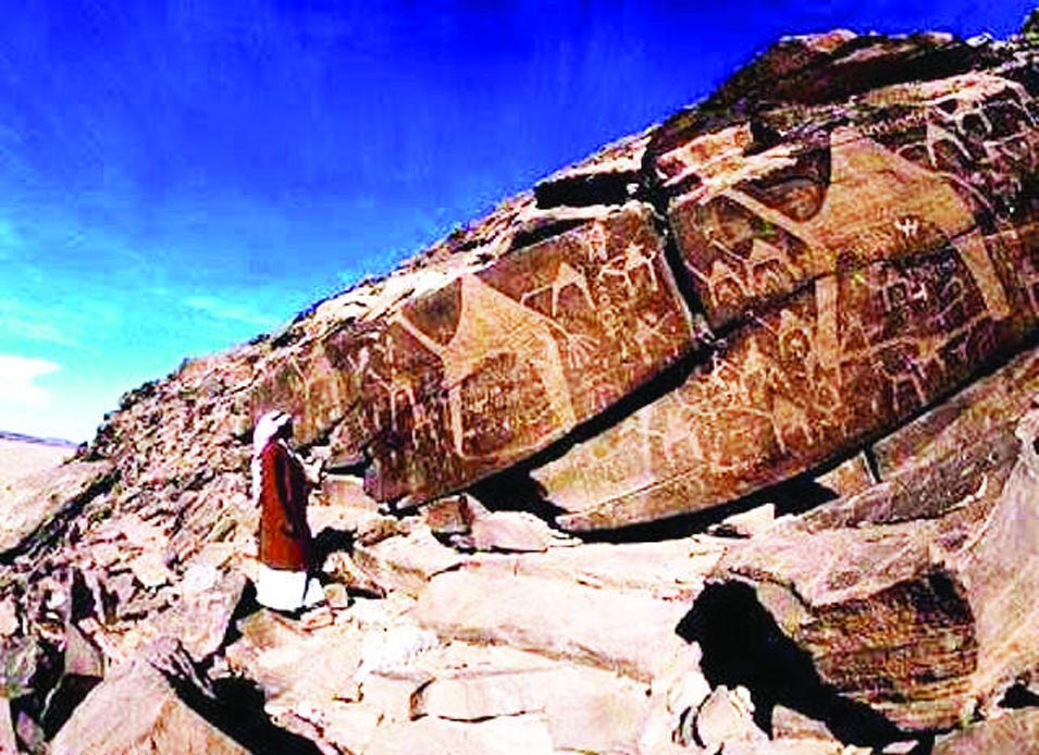 The Seven Wonders of Arabia, Part IV: The Rock Art of the Ha'il Region