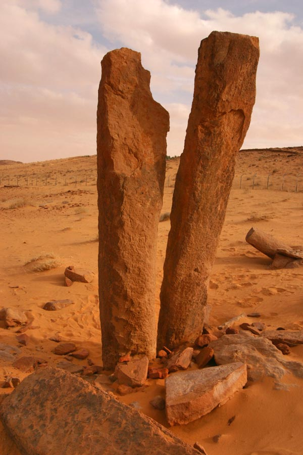 The Seven Wonders of Arabia, Part VII: Ar Rajajil—The Stonehenge of Saudi Arabia