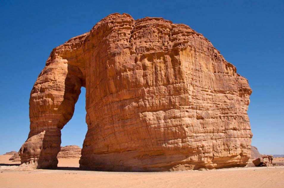 Coming Soon: The Seven Natural Wonders of Arabia