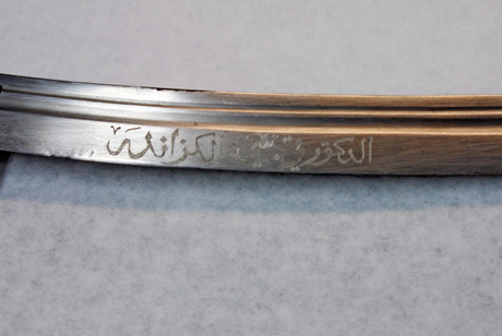 A Flea Market Find of Great Significance with a 1951 Dhahran Connection