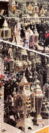 Ramadan's Lanterns