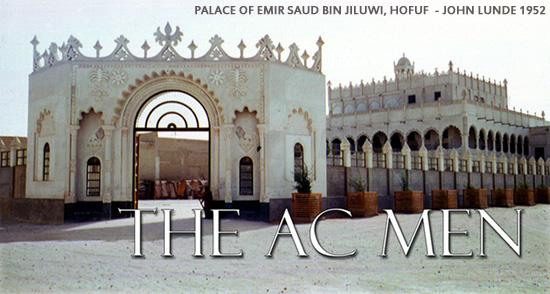Palace of Emir Saud bin Jiluwi, Hofuf  - John Lunde 1952