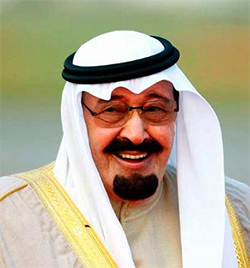 Custodian of Two Holy Mosques King Abdullah
