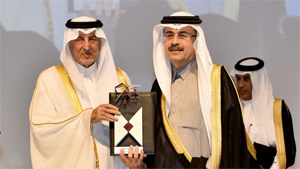 Aramco Earns Award for Architectural Excellence