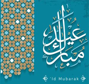 Id Mubarak: Together in the Spirit of Sacrifice