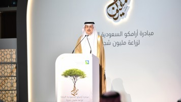 A Pledge to the Kingdom, A Pledge to the Environment