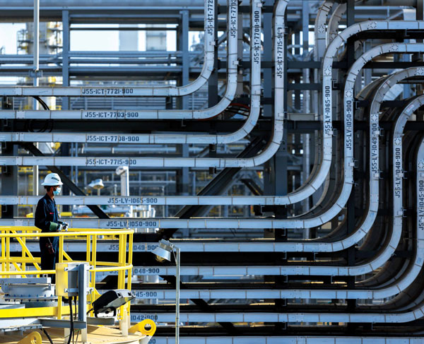 Aramco Earnings Surge Recovering Economy, Higher Crude Oil Prices Boosts Finances