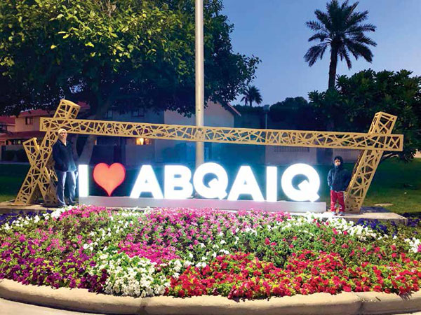 Capturing Abqaiq's Beauty by Community Residents