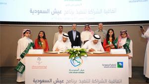 Company, SCTA Team Up for Tourism