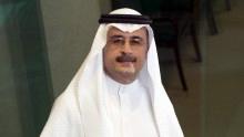 Saudi Aramco News