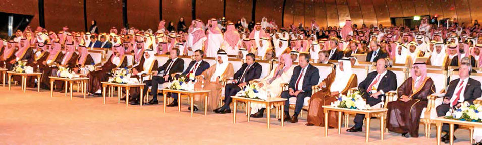 The Groundbreaking of King Salman Energy Park