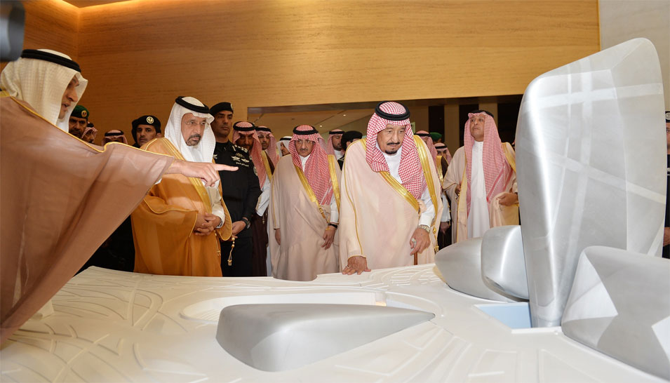 King Salman Inaugurates King Abdulaziz Center for World Culture, Saudi Aramco Projects Supporting Vision2030