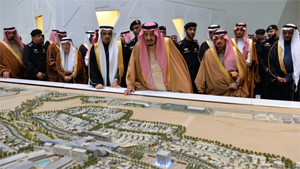 King Salman Inaugurates King Abdullah Petroleum Studies and Research Center