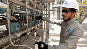 Launching the Kingdom's First Carbon Capture Project