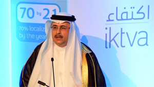 Saudi Aramco Launches 'Local Content Development' Supplier Initiative