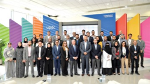 Michael Bloomberg in Discussion with Aramco's Young Professionals