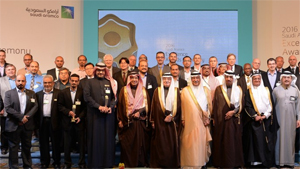 Recognizing Innovation, Efficiency and Sustainability