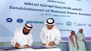 Saudi Aramco and Partners to Form National Power Academy in Support of Energy Sector