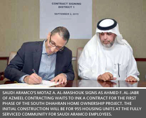 South Dhahran Project