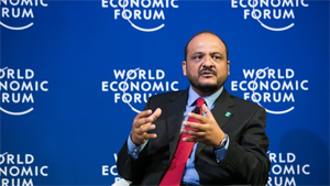 WEF: Company's Commitment to Youth, Innovation and Partnership Explored
