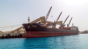 YASREF Loads First Automated Petcoke Cargo