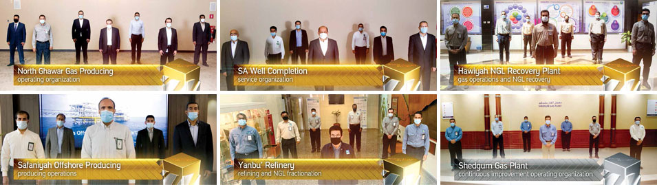 2021 Saudi Aramco Excellence Awards