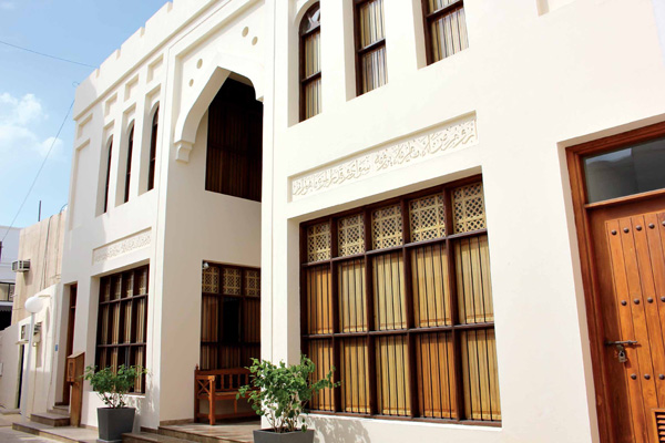 A Tale of Two Realities in the Ancient Bahraini Capital of al Muharraq