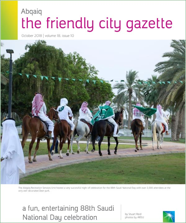 Abqaiq The Friendly City Gazette